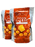 Moon Cheese, Cheddar, 10oz (2Pack)(Total:20oz) For Sale