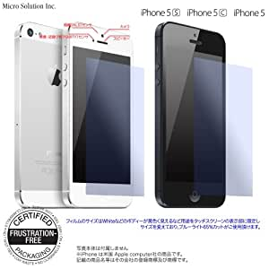 Micro Solution Pro Guard (Phase II) EYE-SQ, Anti-LED Blue Light, Glossy and Anti-Fingerprint, HD Professional Protection Film (front only) for Apple iPhone 5s / Apple iPhone 5c / iPhone 5 // PGEYESQ-IPH5F2