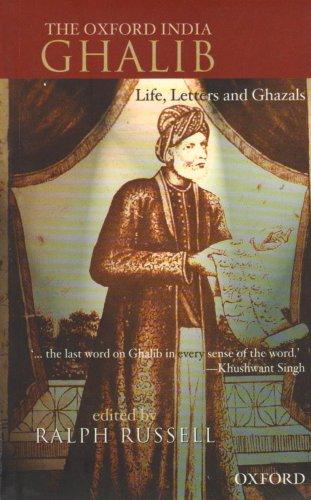 The Oxford India Ghalib P
