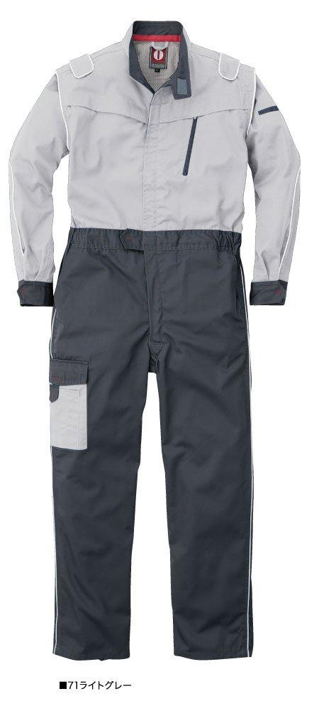 [丸鬼]ROUND ONI[ツナギ服]通年 優れた機能性と反射パイピングで安全性を向上 新感覚メカニックスーツ 長袖続服(023-RS-360) B01K86YXJ4 LL|71-ライトグレー 71-ライトグレー LL