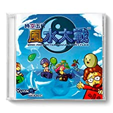 Wind and Water: Puzzle Battles [Independant Dreamcast Game]