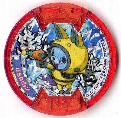 YO-KAI MEDAL Busters [Onikichi Medal] USA Byun -