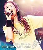 MINORI CHIHARA BIRTHDAY LIVE 2012 [Blu-ray]
