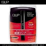 DUP マスカラ パーフェクトエクステンション