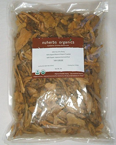 Nuherbs Brand, Organic Japanese Bushy Knotweed Root, Cut-Slices / Hu Zhang / Polygonum Cuspidatum, 1lb Bulk Herb