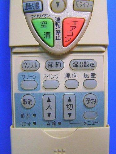 東芝 エアコンリモコン WH-F1U