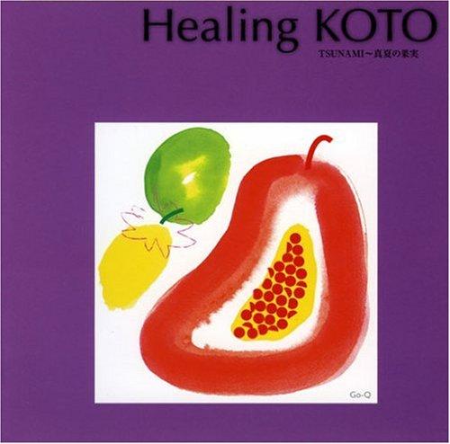 ヒーリングKOTO~KOTOで聴くJ-POP サザンオールスターズの商品画像