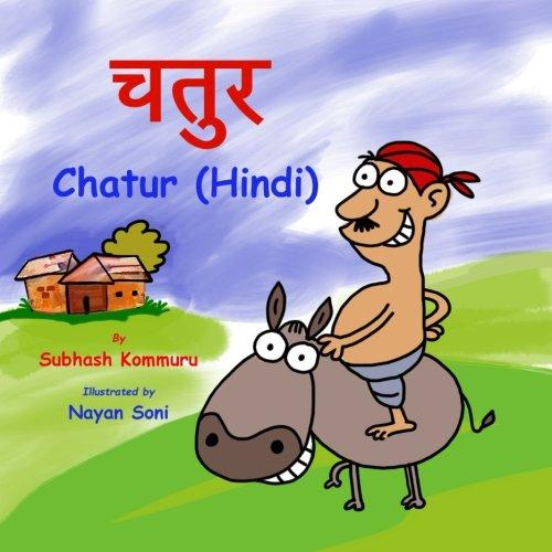 Chatur (Hindi) (Hindi Edition) pdf