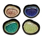 Set of 4 Bowls Kosui Leaf