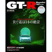 GTR Magazine 表紙画像