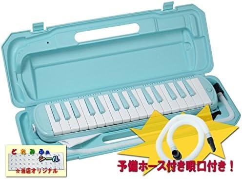 예비 호스가 口付 건반 하 모니카 P3001 소라 멜로디 피아노 P3001-32K SORA / Keyboard Harmonica With Spare Hose Mouth P3001 Sola Melody Piano P3001-32K SORA