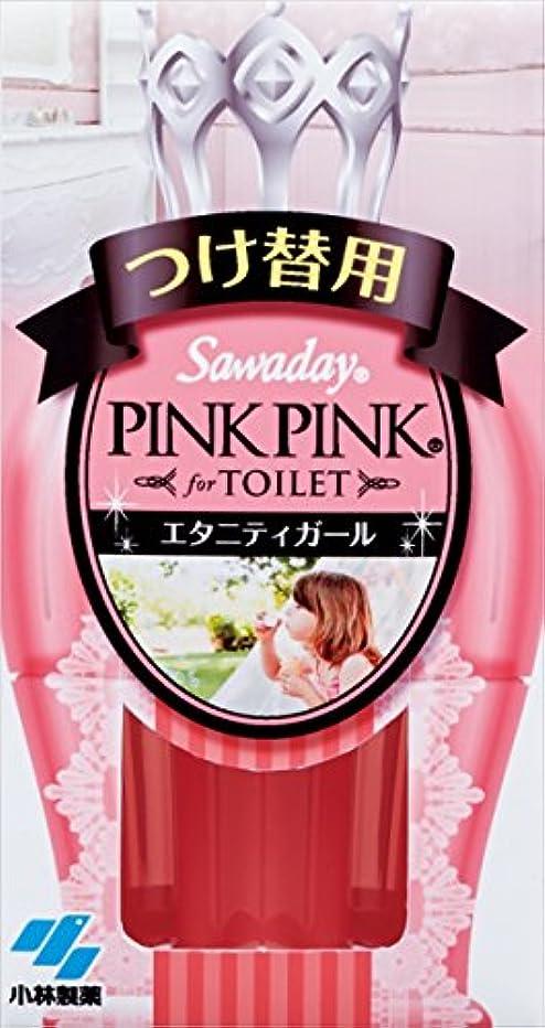 マート世界的に病気サワデーピンクピンク 消臭芳香剤 トイレ用 詰め替え用 エタニティガール 65ml