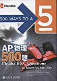 img - for 500 Ways to a 5: AP 500 Physics B & C Questions to Know by Test Day book / textbook / text book