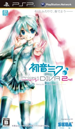 Sega Miku Hatsune Project Diva 2nd- PSP- [Import]