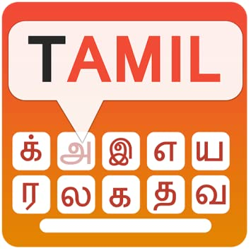 Amazon com: Tamil Typing Keyboard with English to Tamil