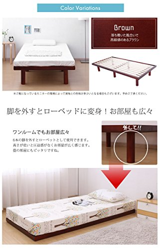 UNEBONNE(ウネボネ)ベッドフレームベッドシングルベッド木製スノコベッドシングルサイズ通気性カビダニ防止ブラウン