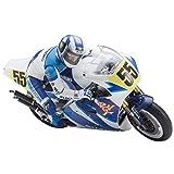 Kyosho Motorcycle RC Kit