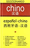 Image of Diccionario Chino - Espanol-Chino (Spanish Edition)
