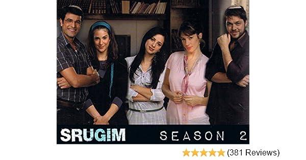 Amazon com: Watch Srugim | Prime Video