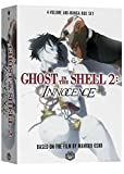 Ghost In The Shell 2: Innocence Ani-Manga Box Set (Ghost in the Shell 2 Ani-Manga)