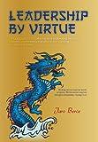 Leadership by Virtue, Jaro Berce, 1466965088