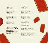 Vocaloid Collection 2008-12