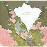 スーパージュニア KYUHYUN - The day we meet again [Mint ver.] (3rd Single Album) CD+64p Photobook+1Photocard+Folded Poster+1Double Side Extra Photocards