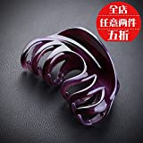 Queen shatterproof resin new Korean hair clip scratched toothed bath clamp chuck jaws clamp hair vertical for women girl lady