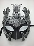 New Roman Hercules Men's Mask Ancient Greek Masquerade Mask (Silver)