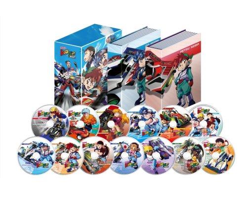 【SEAL限定商品】 「爆走兄弟レッツ&ゴー! B000UWVEUI!WGP」 DVD-BOX (完全生産限定版) DVD-BOX B000UWVEUI, SUNYOUNG:df0bdb22 --- a0267596.xsph.ru