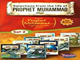 Selections from the Life of Prophet Muhammad, Aysegul Aygun, 1932099204