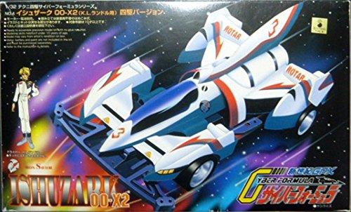 アオシマ 1/32 新世紀GPXサイバーフォーミュラ イシュザーク00X-2(ランドル用) テクニ四駆の商品画像