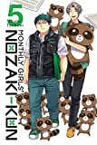 img - for Monthly Girls' Nozaki-kun, Vol. 5 book / textbook / text book