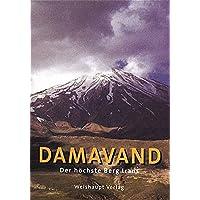 Damavand: Der höchste Berg Irans