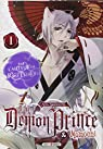 The Demon Prince & Momochi, tome 1 par Shouoto