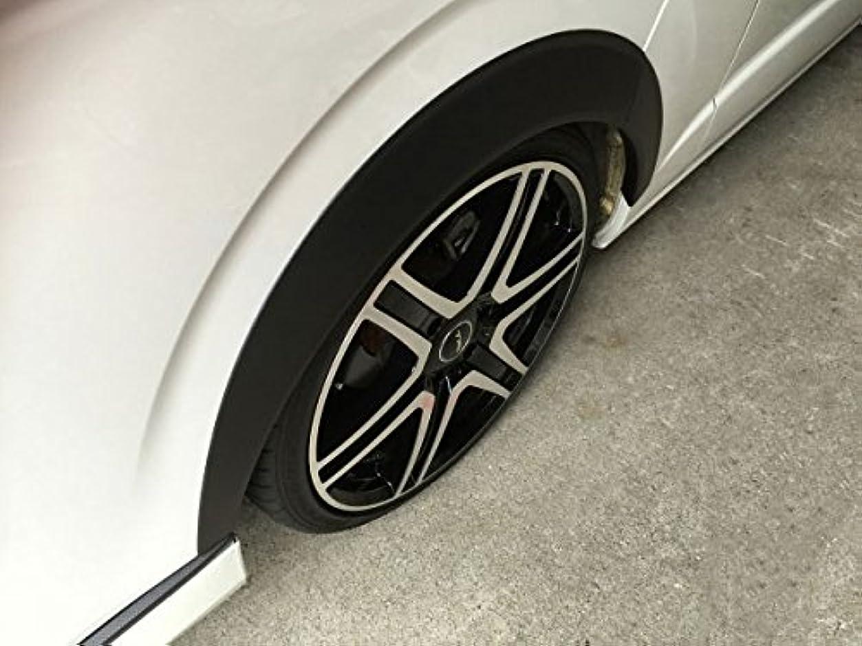 なので排他的遠近法【ハイエース 200系】平織カーボン調 フロント スカッフプレート フェンダーカバー 左右セット