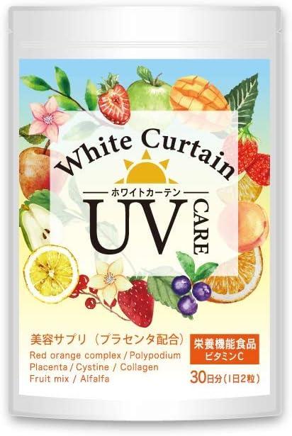 ホワイトカーテン サプリ チェリー L-シスチン プラセンタ ビタミンC 含有 【栄養機能食品】 60粒1ヶ月分 日本製