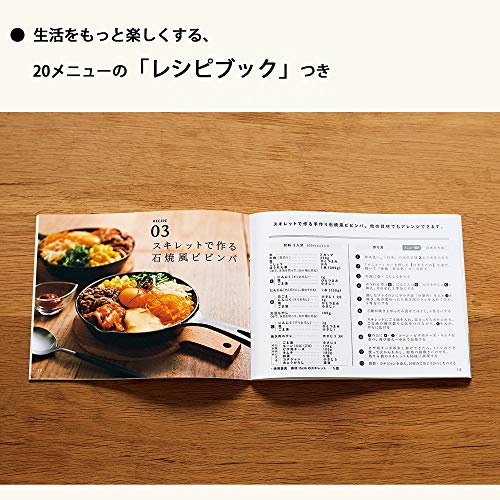 ZOJIRUSHI Electric Griddle (Electric Hot Plate)''STAN.'' (BLACK) EA-FA10BA【Japan Domestic Genuine Products】【Ships from Japan】 by ZOJIRUSHI (Image #9)