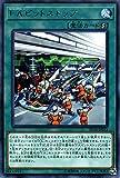 遊戯王カード F.A.ピットストップ(レア) エクストラパック 2018(EP18) | フォーミュラアスリート 速攻魔法 レア