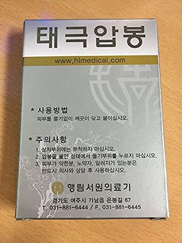 10 Boxes of Haeng Lim Acu-Point Press Pellets Silver Color #6 330pcs