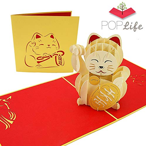 PopLife Maneki-Neko Lucky Cat Pop Up Card, 3D Card for All Occasions - Welcome Display (Chinese Cards Christmas)