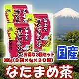 なた豆茶 富士の赤なたまめ茶 3袋セット (4g×30包×3袋)期間限定で一包【5g】に増量中です![amazon][佐川宅配便]