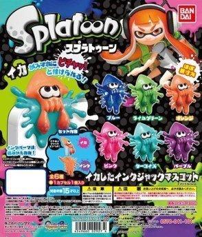 Splatoon inkjack mascot 5. Turquoise blue Gashapon