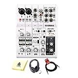 yamaha ag06 mixer - Yamaha AG06 6-Channel Mixer/Interface with Headset, Cable, and Polishing Cloth
