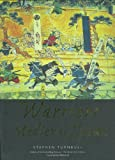 img - for Warriors of Medieval Japan (General Military) book / textbook / text book