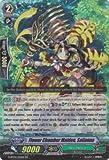 Cardfight!! Vanguard TCG - Flower Chamber Maiden, Salianna (G-BT04/021EN) - G Booster Set 4: Soul Strike Against The Supreme