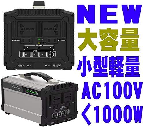 S&C(エスアンドシー) 600wh AC出力500W ポータブル電源