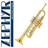 Zephyr 600L Deluxe Double-Braced Trumpet Outfit