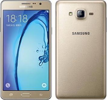 Samsung Galaxy On7 SM-G600FY 8GB, Dual Sim, GSM Factory Unlocked, sin garantía (oro): Amazon.es: Electrónica