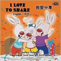 I Love To Share English Chinese Kids Childrens Books Mandarin Bilingual Baby